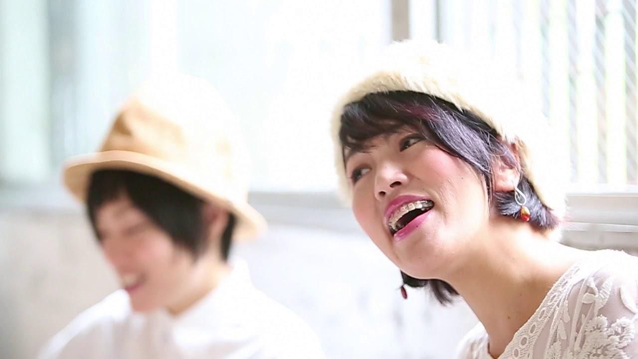 トレードマーク〜ナナ・イロ